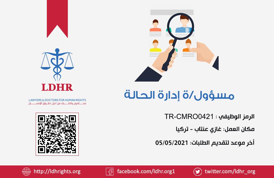 Case Management - Referral Officer 29.04.2021